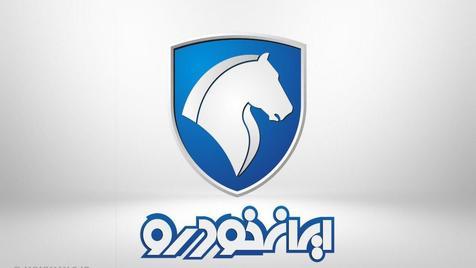 اعلام اسامی برندگان قرعه کشی ایران خودرو+ ظرفیت ها