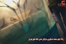 عملیات ویژه پلیس برای بازداشت سارقان خشن تهران