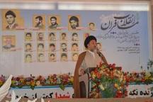 پایبندی به آرمانهای انقلاب اسلامی پیروزی به دنبال دارد