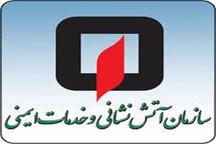 هیچ حادثه ناشی از زلزله در مشهد گزارش نشده است