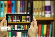جشنواره کتابخوانی رضوی، الکترونیکی برگزار میشود
