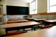 مدارس پیشوا در برابر بیماری کرونا ضدعفونی شد