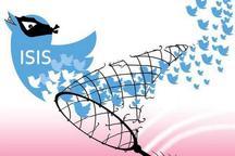 توئیتر ۳۰۰ هزار حساب مرتبط با تروریسم را مسدود کرد