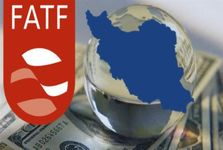 واکنش مجمع مدرسین قم به عدم تصویب FATF