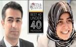 2 استاد ایرانی در میان 40 استاد برتر زیر 40 سال جهان