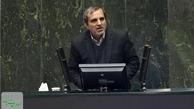 تاسیس منطقه آزاد در مازندران به تصویب مجلس رسید