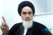 امام خمینی: با ریختن خون عزیز ما تایید شد انقلاب ما