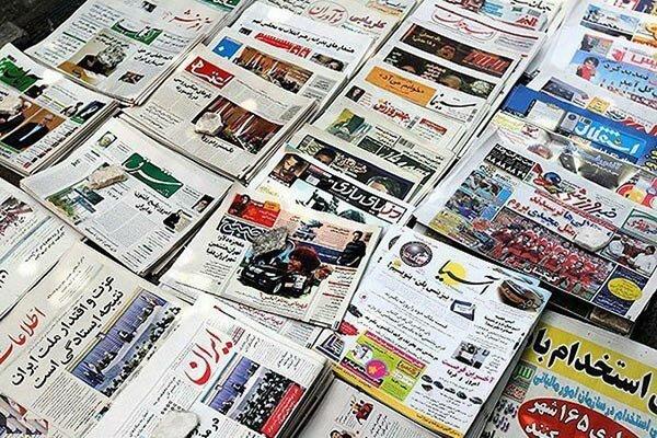 کارشکنی در روال قانونی تغییرات انجمن صنفی کارفرمایی مطبوعات