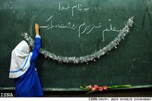 پیام استاندار آذربایجان شرقی به مناسبت سالروز شهادت استاد مطهری و هفته بزرگداشت مقام معلم