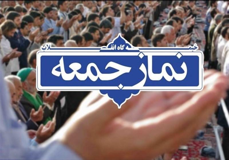 نماز جمعه این هفته در چهار شهر خراسان شمالی برگزار نمی شود