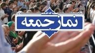 نماز جمعه 19 دی در شیراز برگزار می شود