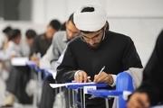جزییات آزمون داوطلبان ورودی حوزههای علمیه به صورت مجازی
