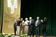 برترین  های جشنوار تئاتر همدان معرفی شدند