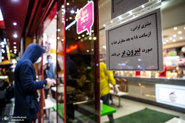 کرونا در کدام مناطق تهران وخیم تر است؟