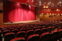 بیش از 220 شهر کشور شرایط راه اندازی سینما امید را دارند