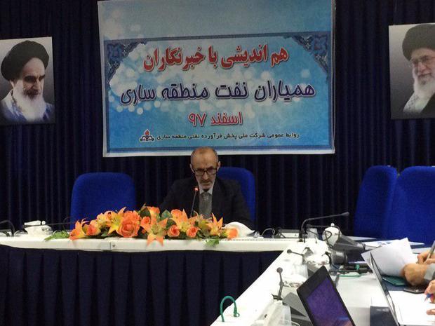 سوخت های یورو عیدی شرکت نفت مازندران در نوروز