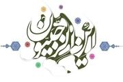 اعمال شب و روز اول ماه رجب