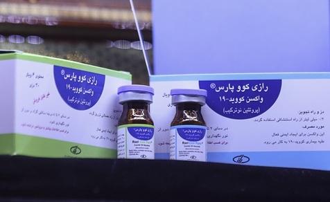 اولین واکسن ایرانی کرونا چند روز دیگر آماده می شود؟/ چند واکسن برای کرونا در ایران در حال ساخت هستند؟
