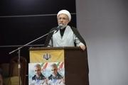 تقویت گفتمان مقاومت راهبرد جمهوری اسلامی است