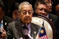 مهاتیر محمد نخست وزیر مالزی استعفا داد