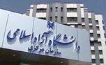 اعلام شرط دانشجو شدن بدون حضور در کنکور دانشگاه آزاد
