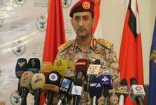 حمله بزرگ انصار الله یمن به تأسیسات نفتی و نظامی عربستان
