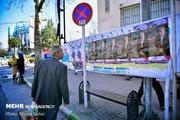 ۲۰ داوطلب انتخاباتی در شهرستان علی آباد کتول با هم رقابت می کنند