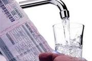 آب و برق کمتر مصرف کنید، پول بگیرید