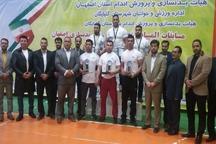 قوی ترین مردان المپیاد ورزشی اصفهان معرفی شدند