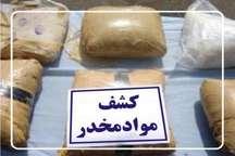 کشف 1197 کیلوگرم انواع مواد مخدر در مرزهای سیستان و بلوچستان