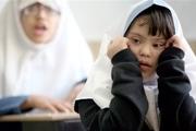 بهبود رشد حرکتی و اجتماعی دانش آموزان استثنایی در مدارس عادی