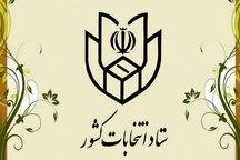 آغاز تبلیغات انتخابات شوراها از ساعت ۲۴ امشب