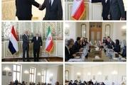 دیدار وزیر امور خارجه هلند با ظریف