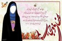 برگزاری 1800 برنامه در هفته عفاف و حجاب در بوشهر