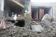 اختصاص یک روز حقوق کارکنان مس کرمان به زلزله زدگان غرب کشور