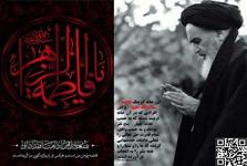 کوثر محمد؛ بهترین مقتدی برای زنان و مردان مسلمان