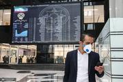 تازه ترین برخوردها با متخلفان در بورس