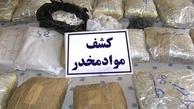 کشف بیش از یک تن انواع مواد مخدر در کرمانشاه