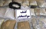 انهدام باند قاچاق مواد مخدر در کرمان