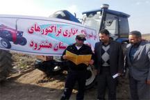 پلاک گذاری 60 دستگاه تراکتور کشاورزی در شهرستان هشترود