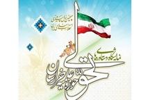 نمایشگاه دستاوردهای حوزه علیمه در مشهد گشایش یافت
