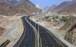 زمان تعیین نرخ عوارض آزادراه تهران- شمال اعلام شد