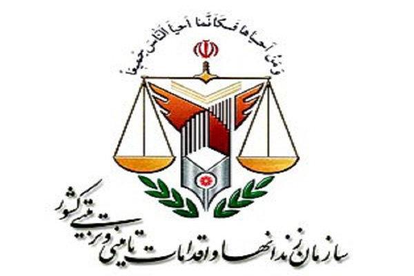 اطلاعیه سازمان زندانها در خصوص قتل یکی از زندانیان در تهران