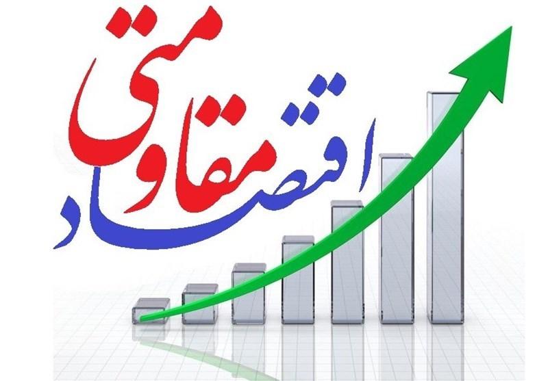 پروژه های اقتصاد مقاومتی استان بوشهر