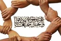 علمای شیعه و اهل سنت: وحدت عامل اقتدار اسلام و دفع فتنه های دشمنان است