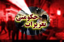 تعطیلی سه واحد صنفی به علت گرانفروشی در قزوین