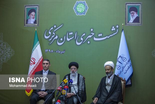 اختصاص ٥٠٠ میلیارد ریال از اعتبارات قوه قضائیه به پروژه های قضایی استان مرکزی