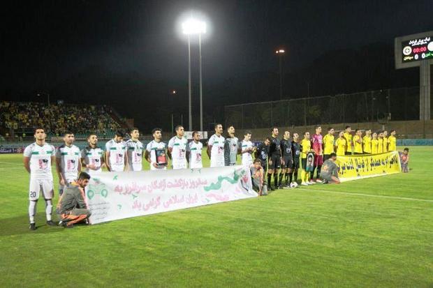 نگاهی به عملکرد تیم های اصفهانی درهفته هفتم لیگ برتر فوتبال