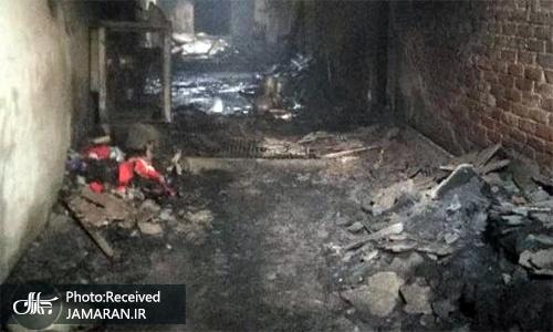 آتش سوزی هند