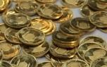 قیمت سکه و طلا/ 10 فروردین 99